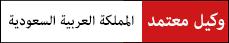Menzerna Polishing compounds Saudi Arabia